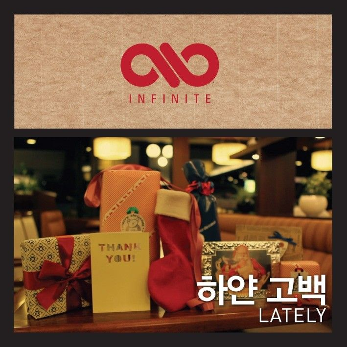 [Single] Infinite   White Confession (Lately)