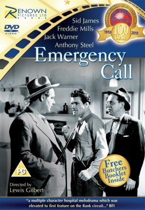 l4458569cd00df Lewis Gilbert   Emergency Call (1952)